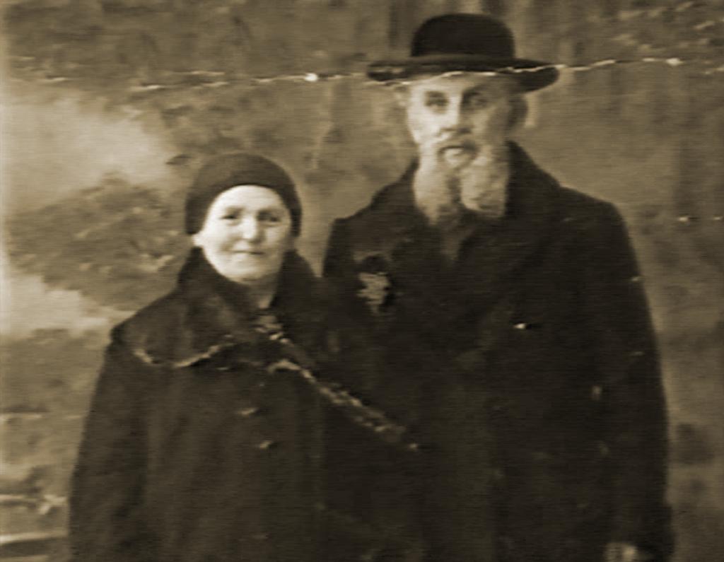 אשר רייך - סבתו וסבו
